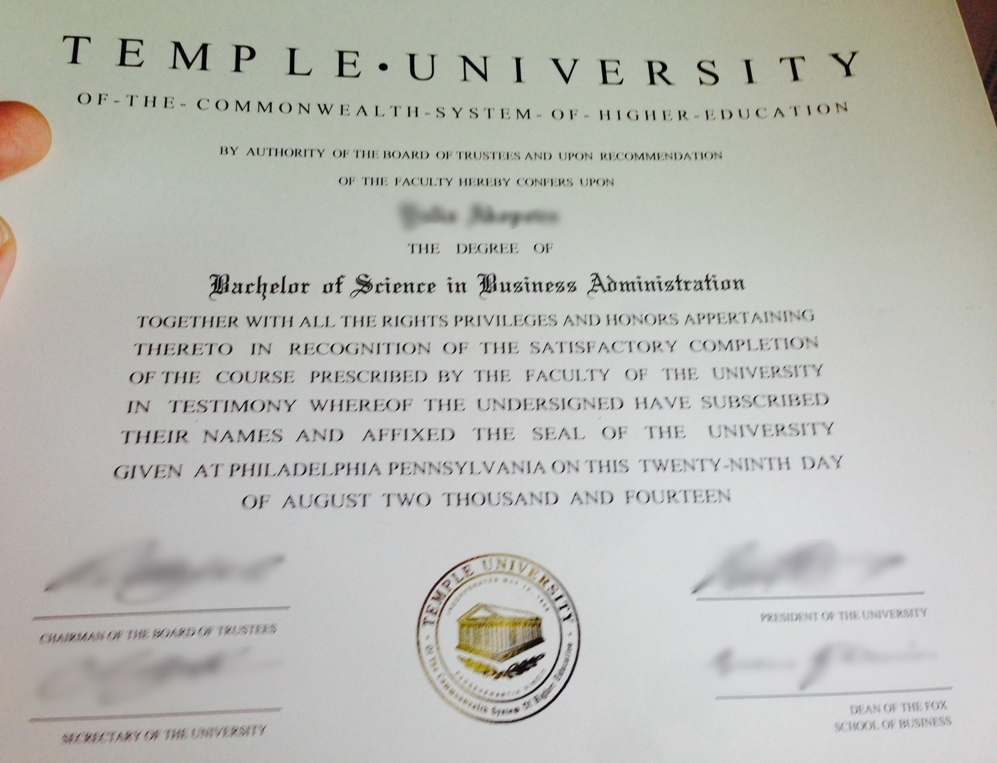 how to get a bachelor degree with a diploma